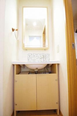 【独立洗面台】チェルシーテラス