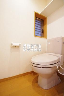 【トイレ】チェルシーテラス