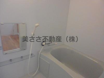 【浴室】八王子サニーハイツ