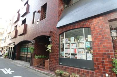 クレインヒル早稲田の画像