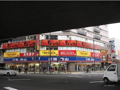 【その他】駒沢3丁目戸建(駒沢戸建)