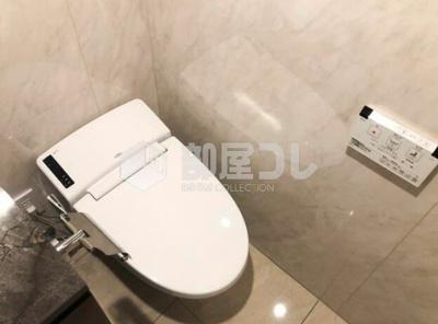 【トイレ】Maison de CielⅤ