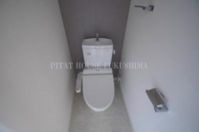 【トイレ】W-STYLE福島Ⅱウィステリア
