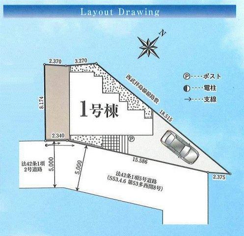 【区画図】立川市砂川町4丁目 新築戸建全1棟
