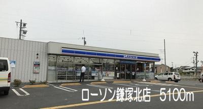 ローソン鴻巣鎌塚北店まで5100m