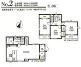 仲介手数料無料 練馬区石神井台3丁目 新築一戸建て 2号棟の画像