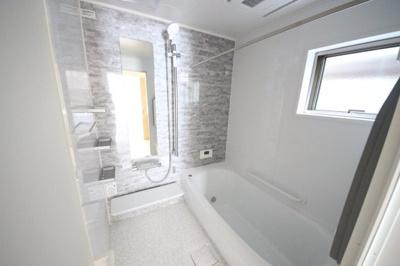 【浴室】廿日市市物見西1丁目