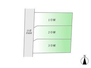 【区画図】仲介手数料無料 練馬区三原台1丁目 新築一戸建て
