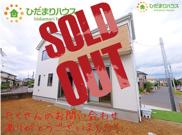 阿見町中央2期 新築戸建の画像