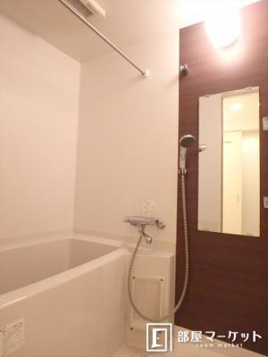 【浴室】ナスキーⅡ