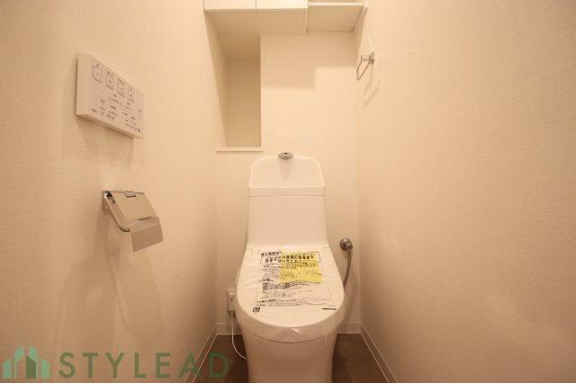 【トイレ】大倉山北パーク・ホームズ弐番館