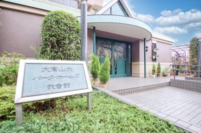 【エントランス】大倉山北パーク・ホームズ弐番館