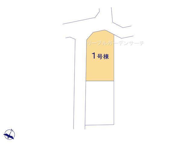 【区画図】瀬川1丁目1号棟新築戸建