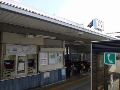 神戸電鉄 栄駅まで350m