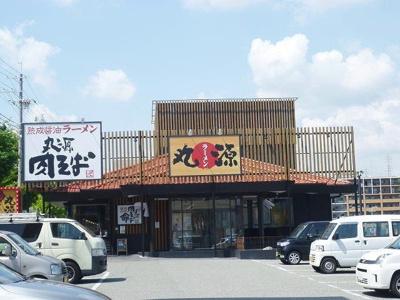 丸源ラーメン垂水名谷店まで450m
