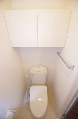 【トイレ】アンファング21B棟