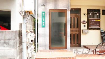 【エントランス】サントピア芥川