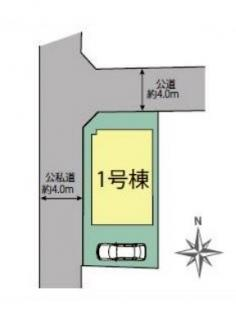 【区画図】府中市西原町3丁目 新築戸建 1号棟 仲介手数料無料!