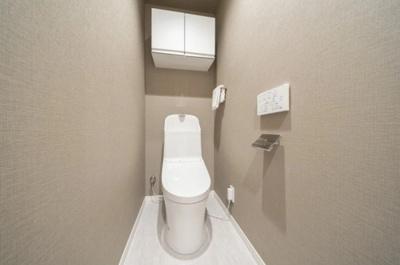 メゾンドール高輪のトイレです。