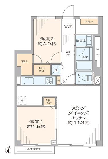 目白武蔵野マンション:各居室収納付き2LDK新規内装リノベーション物件は陽当り・通風良好なお部屋となっております♪