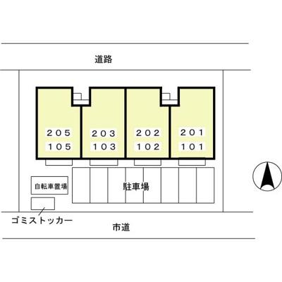 【区画図】アークパレス