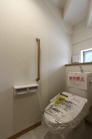 ウォシュレット付きトイレは各階に設置されています。 来客時や体調が悪い時にお手洗いが2か所あると助かりますね。