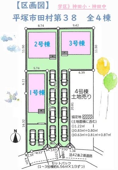 1号棟 ニーズの高い並列P2 『ふじみ園』停歩5分、東海道線『平塚』駅、小田急線『本厚木』駅と2駅利用しやすいアクセス良好な立地です。