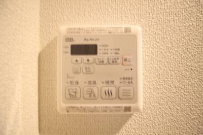 【設備】シャーメゾンルッカ