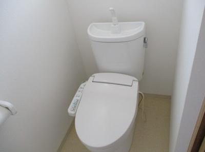 【トイレ】玉井借家