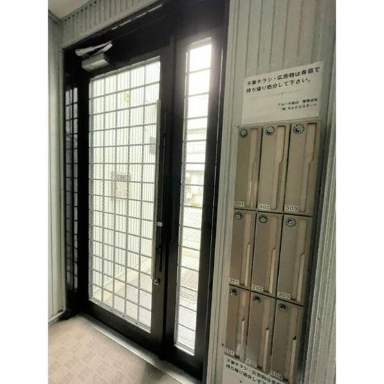 【トイレ】アムール金山
