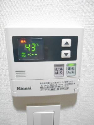 給湯温度コントロールパネル付き