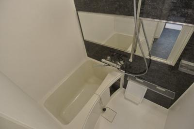 【浴室】クリスタルグランツうめきた