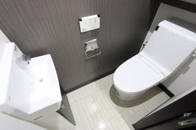 【トイレ】AREX丸の内