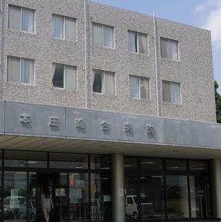 本庄総合病院まで3040m