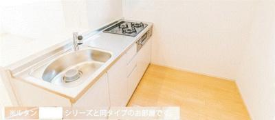 【キッチン】カーサ・エスポア