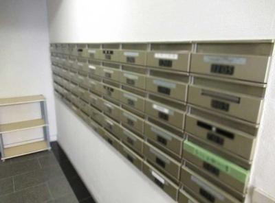 クレッセント麻布Ⅱの郵便受けです。