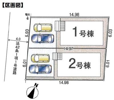 【1号棟】カースペース並列2台分完備