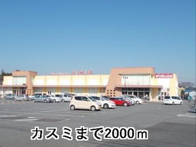【その他】パレ・ロザージュⅡ