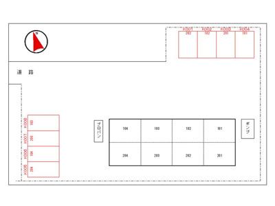 【駐車場】PLUMファミ-ル2