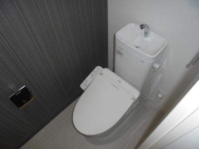 【トイレ】カルマート