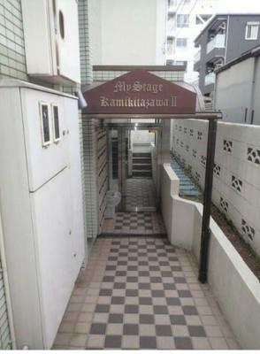 マイステージ上北沢Ⅱ 三都市アース桜上水店 オススメ