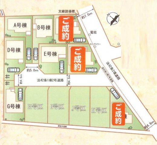 【地図】仲介手数料無料 調布市深大寺北町3丁目 新築一戸建て