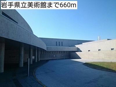 岩手県立美術館まで660m