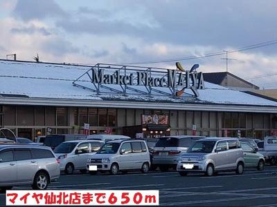マイヤ仙北店まで650m