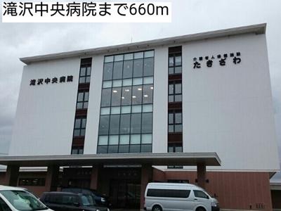 滝沢中央病院まで660m