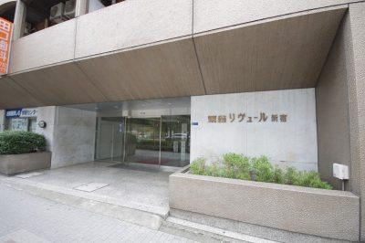 【エントランス】永谷リヴェール新宿