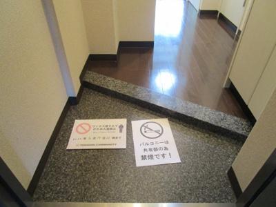 【玄関】フェニックス高円寺伍番館