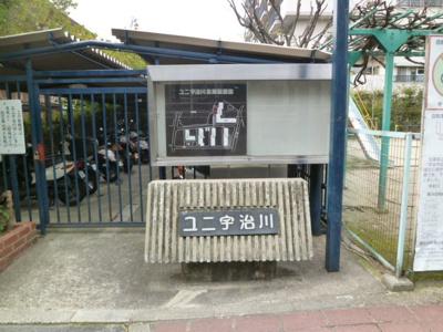 【その他】ユニ宇治川マンション1号館