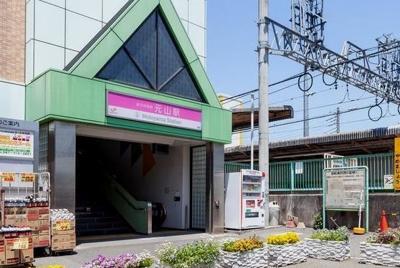 元山駅まで240m