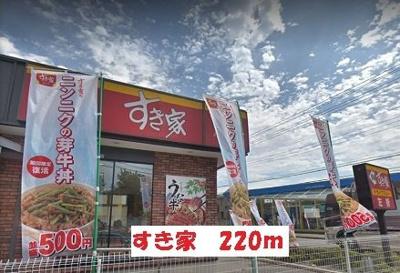 すき家松戸六高台店まで220m